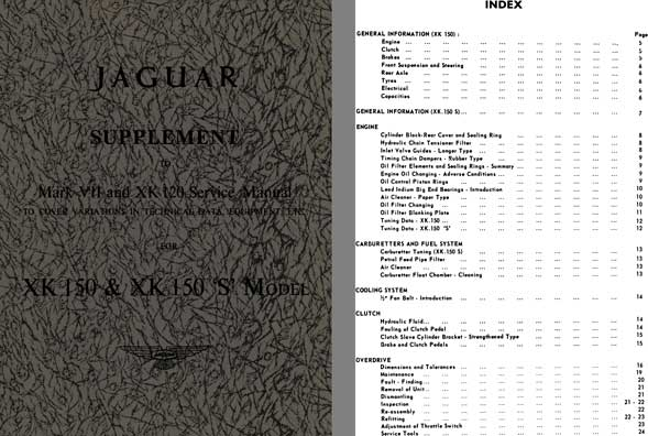 Jaguar Supplement to Mark VII &  XK120 Service Manual for Variations - For  XK150 & XK150 S Model